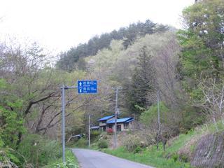IMG_01県道標示有芸.JPG